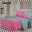 ผ้าปูที่นอนสีพื้น เกรด A สีชมพูเข้ม ขนาด 6 ฟุต 5 ชิ้น thumbnail 1