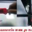 ขาย Power Chin Up Bar 64 Height บาร์โหนติดผนัง ติดกำแพง รุ่นยาว 64 CM. thumbnail 13