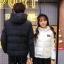 CW58111001 เสื้อโค้ทชายหญิง ซิปหน้าผ้าขนเป็ด(พรีออเดอร์) รอ 3 อาทิตย์หลังโอนเงิน thumbnail 5