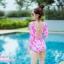 [Free size] ชุดว่ายน้ำวันพีชแขนยาว รุ่น Kanya สีชมพูลายโบว์ thumbnail 5