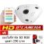 กล้องวงจรปิดไร้สาย 3D Panoramic Camera Lens 360° แถมฟรี เมมโมรี่การ์ด SD 8GB(White) thumbnail 1