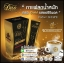 ดาวคอฟฟี่ เพอร์เฟค เชพ รสออริจินอล Dao Coffee Perfect Shape กาแฟลดน้ำหนัก เกรดพรีเมี่ยม