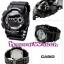 นาฬิกา คาสิโอ Casio G-Shock Limited Models รุ่น GD-100BW-1DR สินค้าใหม่ ของแท้ ราคาถูก พร้อมใบรับประกัน thumbnail 5