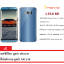 "i-516 S8 3G จอ 5.5""นิ้ว Ram 2/16 GB กล้องหน้า 5 /หลัง 13 MP แถม เคสซิลิโคน+ฟิล์ม thumbnail 2"