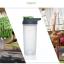 Blender Bottle, แก้วเชค Carry me 700 ml thumbnail 2