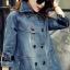 FW6009011 เสื้อคลุมแจ็กเก็ตยีนส์ตัวยาวคอปกเสื้อกันหนาวสาวเกาหลี (พรีออเดอร์) รอ 3 อาทิตย์หลังโอนเงิน thumbnail 2
