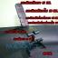 เก้าอี้ยกดัมเบล MAXXFiT รุ่น AB 104 thumbnail 13