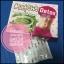 ชาเขียวร้อน มัทฉะดีท๊อกซ์ Matcha Detox Green Tea thumbnail 5