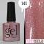 สีเจล RGB ราคาถูก เลือกสีด้านใน thumbnail 39