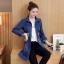 FW6008004 เสื้อแจ็กเก็ตยีนส์ยาวการ์ตูนแขนยาวคอปกแฟชั่นเกาหลี (พรีออเดอร์) รอ 3 อาทิตย์หลังโอน thumbnail 4