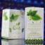 Colly Chlorophyll Plus Fiber คอลลี่ คลอโรฟิลล์ พลัส ไฟเบอร์ ร้านไฮยาดี้ทีเค thumbnail 4