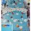 ผ้าปูที่นอนเกรด A ขนาด 5 ฟุต(5ชิ้น)[AS-210] thumbnail 1
