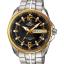 นาฬิกา คาสิโอ Casio Edifice 3-Hand Analog รุ่น EF-131D-1A9V สินค้าใหม่ ของแท้ ราคาถูก พร้อมใบรับประกัน thumbnail 1