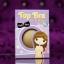 Top Bra รุ่น Pull Bra by Top Slim บราซิลิโคน ไร้สาย รูปทรงปีกนก ราคาส่งร้านไฮยาดี้ทีเค คุณอลิส thumbnail 1