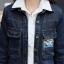 FW6003002 เสื้อแจ็กเก็ตยีนส์ผู้หญิงเกาหลี แขนยาว กันลมสบายๆ (พรีออเดอร์) รอ 3 อาทิตย์หลังโอน thumbnail 3