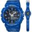 นาฬิกา คาสิโอ Casio G-Shock G-Lide รุ่น GAX-100MA-2A สินค้าใหม่ ของแท้ ราคาถูก พร้อมใบรับประกัน thumbnail 1