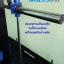 ขาย Smith Machine MAXXFiT รุ่น RB503 thumbnail 4