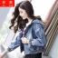 FW6008023 เสื้อแจ็กเก็ตยีนส์เกาหลีแขนยาวมีฮูดคลุมหัว (พรีออเดอร์) รอ3 อาทิตย์หลังโอนเงิน thumbnail 1