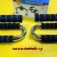 ชุดดัมเบล บาร์เบลเหล็กชุบโครเมียม 50 KG. MAXXFiT thumbnail 2