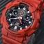 นาฬิกา คาสิโอ Casio G-Shock Standard Analog-Digital รุ่น GA-100B-4A สินค้าใหม่ ของแท้ ราคาถูก พร้อมใบรับประกัน thumbnail 1