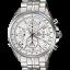 นาฬิกา คาสิโอ Casio Edifice Chronograph รุ่น EFR-501D-7AV สินค้าใหม่ ของแท้ ราคาถูก พร้อมใบรับประกัน thumbnail 1