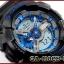 นาฬิกา คาสิโอ Casio G-Shock Limited Models Cool Blue CB Series รุ่น GA-110CB-1A สินค้าใหม่ ของแท้ ราคาถูก พร้อมใบรับประกัน thumbnail 2