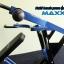 เก้าอี้ยกน้ำหนัก Multi bench press MAXXFiT รุ่น MB801 thumbnail 8