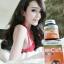 วิตามินซี BIO C Gel Plus 1,500 mg. thumbnail 7
