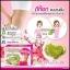 ชาเขียวร้อน มัทฉะดีท๊อกซ์ Matcha Detox Green Tea thumbnail 3