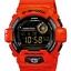 นาฬิกา คาสิโอ Casio G-Shock Standard Digital รุ่น G-8900A-4DR สินค้าใหม่ ของแท้ ราคาถูก พร้อมใบรับประกัน thumbnail 1
