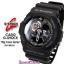 นาฬิกา คาสิโอ Casio G-Shock Standard Analog-Digital รุ่น GA-300-1A สินค้าใหม่ ของแท้ ราคาถูก พร้อมใบรับประกัน thumbnail 3
