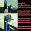 ขาย ชั้นวางดัมเบล และวาง Kettlebell MAXXFiT รุ่น RK 303 thumbnail 10
