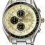 นาฬิกา คาสิโอ Casio Edifice Chronograph รุ่น EF-503SG-9AVDF สินค้าใหม่ ของแท้ ราคาถูก พร้อมใบรับประกัน thumbnail 1