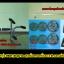 โปรโมชั่น SET WB201 ม้านอนเล่นบาร์เบล MAXXFiT รุ่น WB201 พร้อมคานบาร์เบล และแผ่นน้ำหนัก thumbnail 2