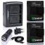 ชุด Set Battery ความจุ 1290mAh สำหรับกล้อง GoPro Hero3+, Hero3 thumbnail 1