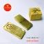 ทองคำแท่งโมเดลโชว์หน้าร้าน เสริมฮวงจุ้ย เสริมสิริมงคล thumbnail 2