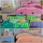 ผ้าปูที่นอน ลายอมยิ้ม สมอ หัวใจ หมวก 5 ฟุต(5 ชิ้น) เกรด A thumbnail 1