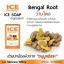 ICE Skincare Soap สบู่เพื่อผิวขาวใส thumbnail 2