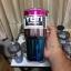 YETI Rambler แก้วเก็บความเย็น เก็บน้ำแข็ง 30 oz Model UV thumbnail 2