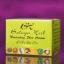 ครีมโบทาย่าเฮิร์บ Botaya Herb นูริชชิ่งสกินครีม (12g) ขายส่งจำนวนมาก thumbnail 1