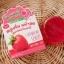 สบู่เซรั่มหน้าสด สูตรสตอเบอร์รี่ (Minako Strawberry Serum Soap)