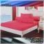ผ้าปูที่นอนสีพื้น (สีปูนแดง)(พื้นเรียบ) ขนาด 3.5 ฟุต 3 ชิ้น thumbnail 1