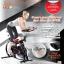 จักรยานออกกําลังกาย Spin Bike: 8705 รุ่นTOP สีดำ thumbnail 12