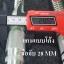 ชุดดัมเบล บาร์เบลเหล็กชุบโครเมียม 50 KG. MAXXFiT thumbnail 11