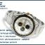 นาฬิกา คาสิโอ Casio Edifice Chronograph รุ่น EF-503SG-7AVDF สินค้าใหม่ ของแท้ ราคาถูก พร้อมใบรับประกัน thumbnail 2