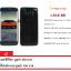 "i-516 S8 3G จอ 5.5""นิ้ว Ram 2/16 GB กล้องหน้า 5 /หลัง 13 MP แถม เคสซิลิโคน+ฟิล์ม thumbnail 3"
