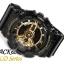 นาฬิกา คาสิโอ Casio G-Shock Limited Models รุ่น GA-110GB-1A สินค้าใหม่ ของแท้ ราคาถูก พร้อมใบรับประกัน thumbnail 3