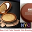 NYC Smooth Skin Bronzing Face Powder 720A Sunny บรอนเซอร์สีน้ำตาล เนื้อแมทท์ เฉดดิ้งให้หน้าดูเรียว โมเมแนะนำค่ะ thumbnail 2