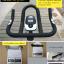 จักรยานออกกําลังกาย Spin Bike รุ่นS808/20kg. thumbnail 16