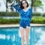 [Free size] ชุดว่ายน้ำวันพีชแขนยาว รุ่น Kanya สีน้ำเงินลายกราฟิก thumbnail 4